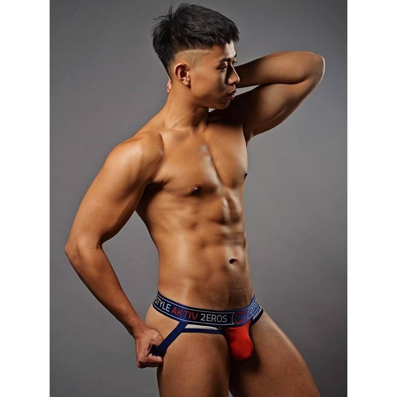2Eros ReAktiv Jockstrap Underwear Lithium (T5982)